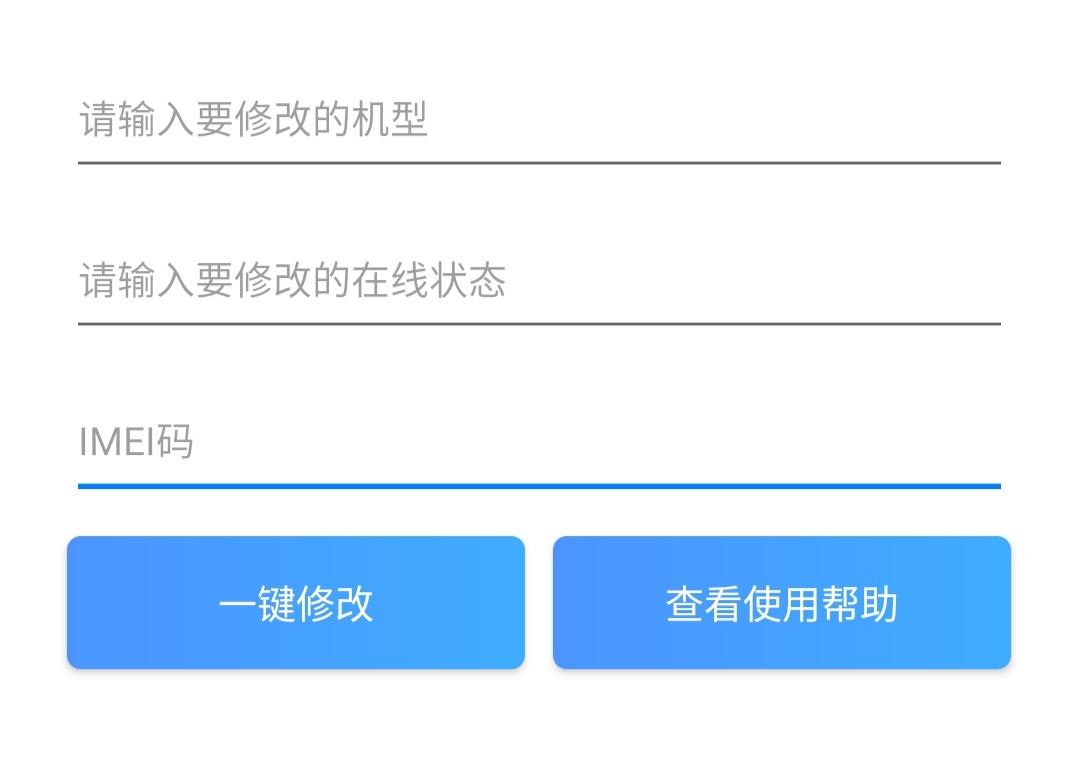 这个QQ在线状态修改成什么比较装13