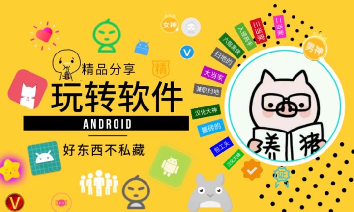 【iOS软件】雪碧铅笔2.7/限免软件