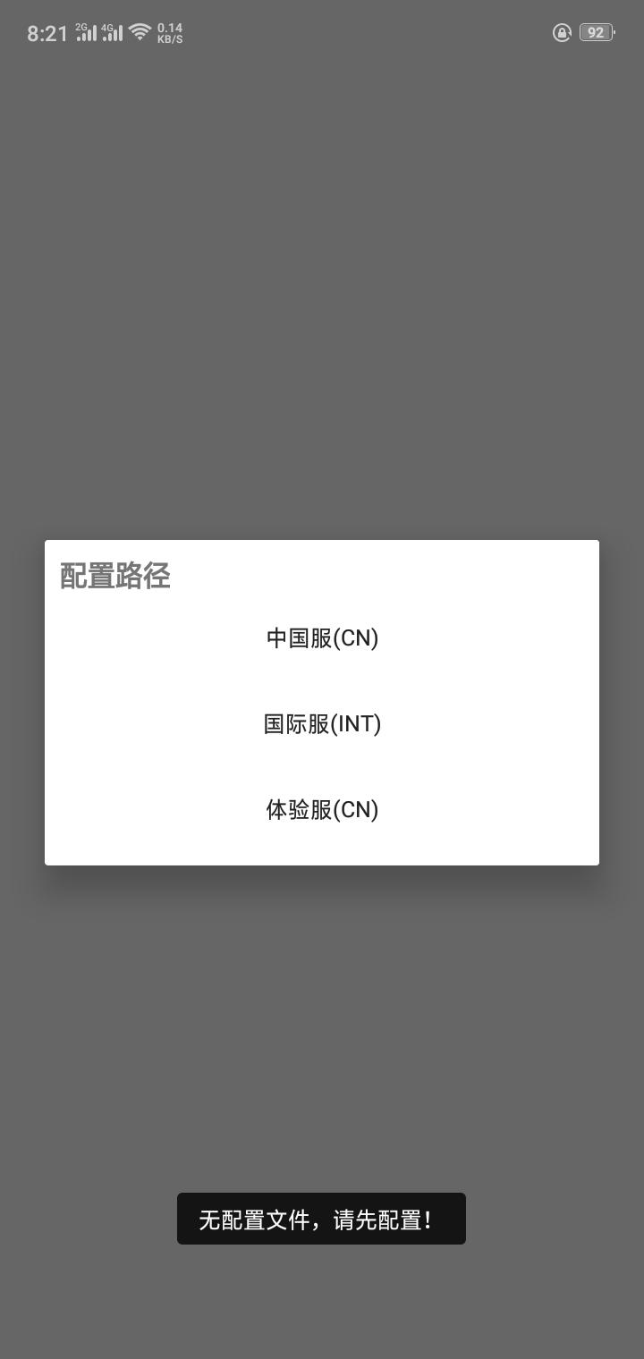 【原创】【画质助手】One.start1.5.0版本-www.im86.com