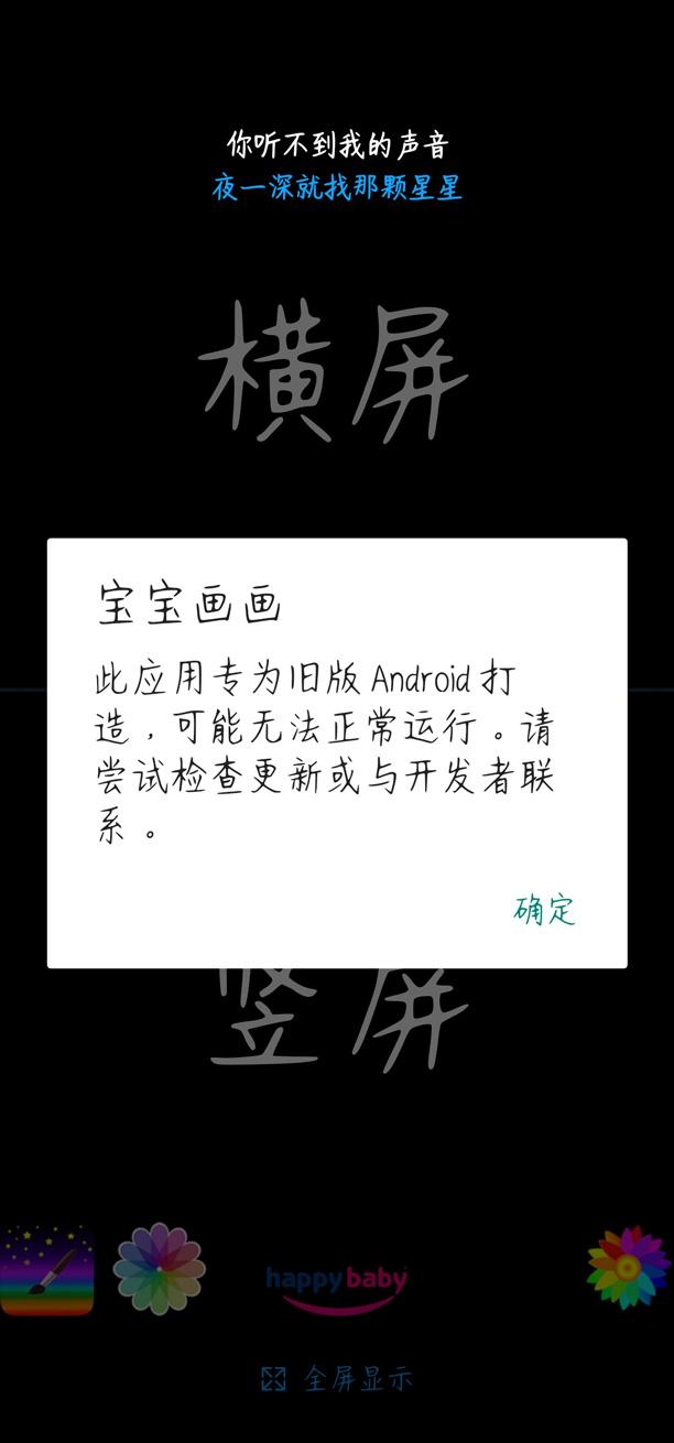 【资源分享】宝宝画画-爱小助