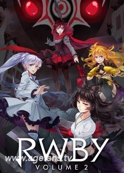 【动漫资源】RWBY第二季