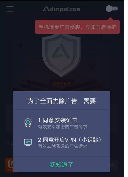 「精品」去除所有视频广告 - 腾讯_芒果_爱奇艺_优酷_搜狐