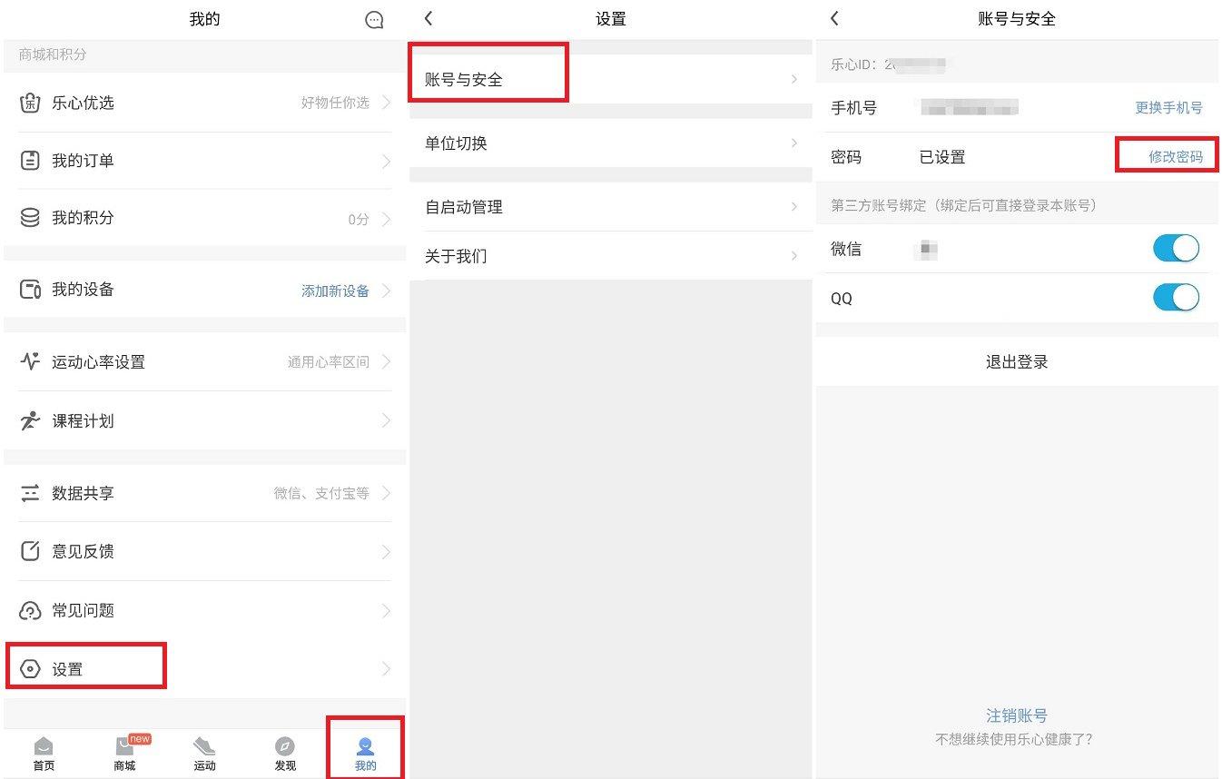 【资源分享】亲测可用,最新版免ROOT修改微信步数