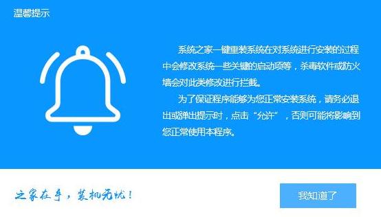 华硕电脑重装window7