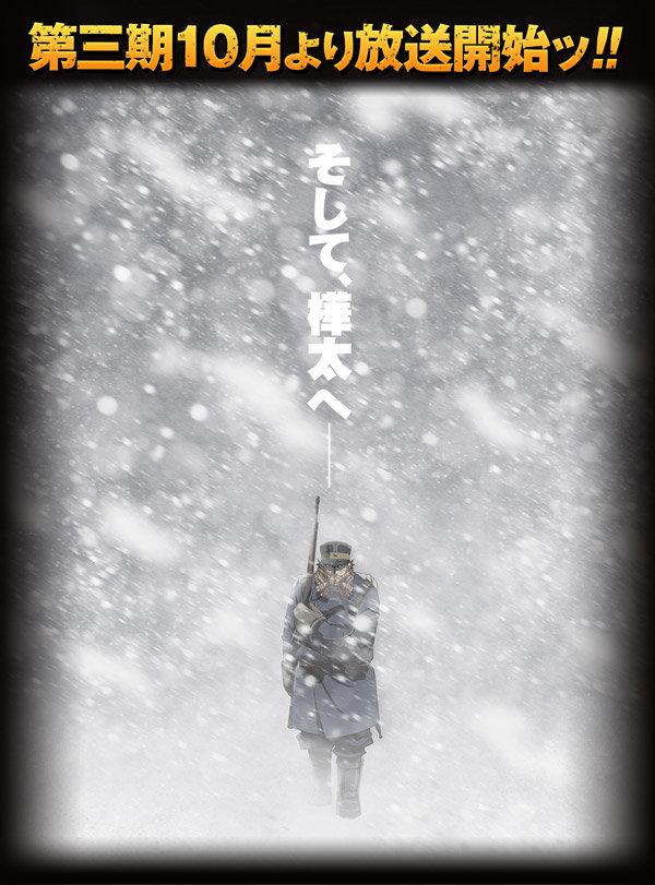 【资讯】《黄金神威》第三季2020年10月播出 PV第1弹公