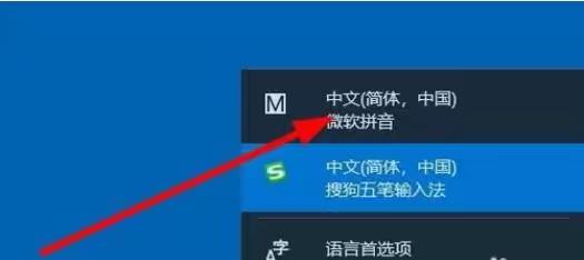 详细教您win10怎么卸载微软拼音输入法