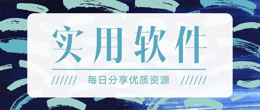 线报-「分享」qq微信万能轰炸机-开火!-惠小助(52huixz.com)