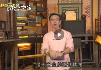 【资讯】霹雳布袋戏发布不当言论!闪耀暖暖等宣布终止相关合作