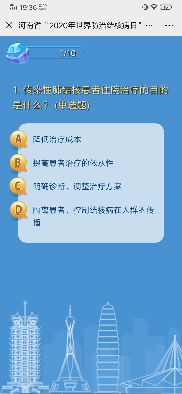 线报-「现金红包」微信关注河南疾控-惠小助(52huixz.com)