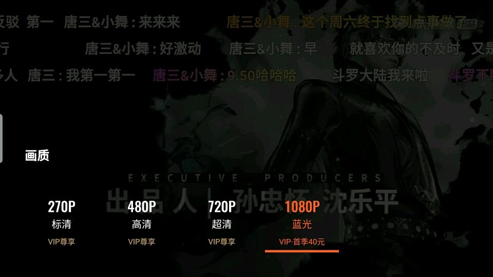 腾讯视频修改版