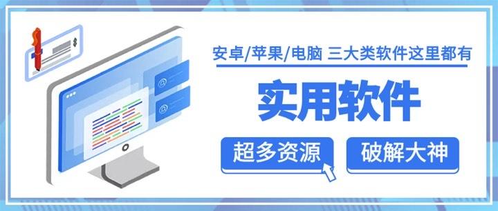 线报-「分享」下划字体生成-还在愁发帖字体不好看?-惠小助(52huixz.com)