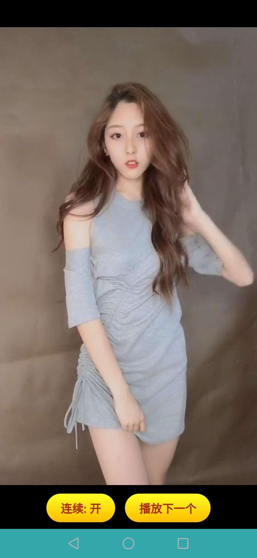 【分享】随机小姐姐视频1.0