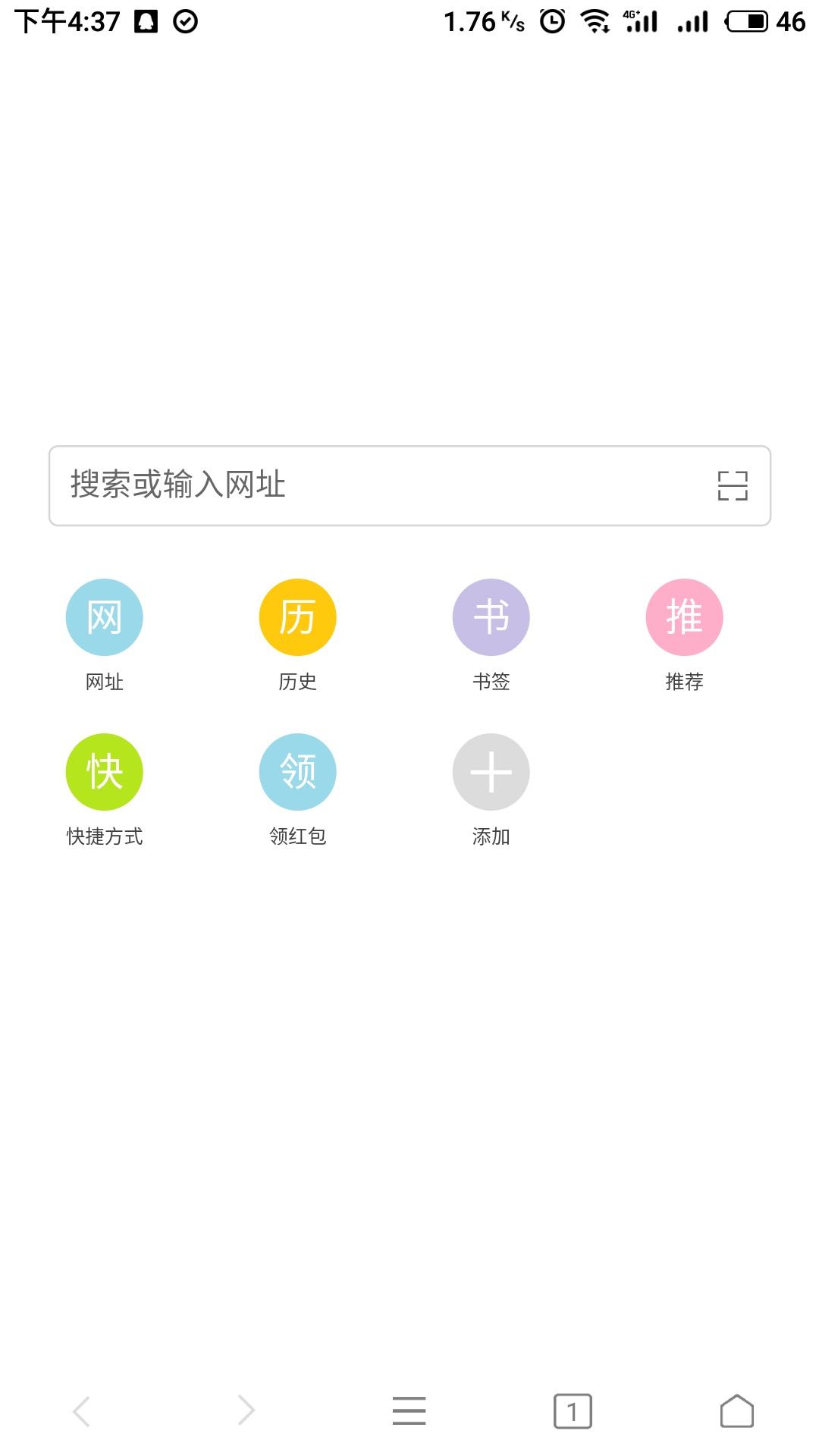 【资源分享】荟萃浏览器-爱小助