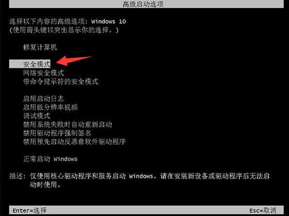 """解答教你如何解决""""配置windowsupdate失"""