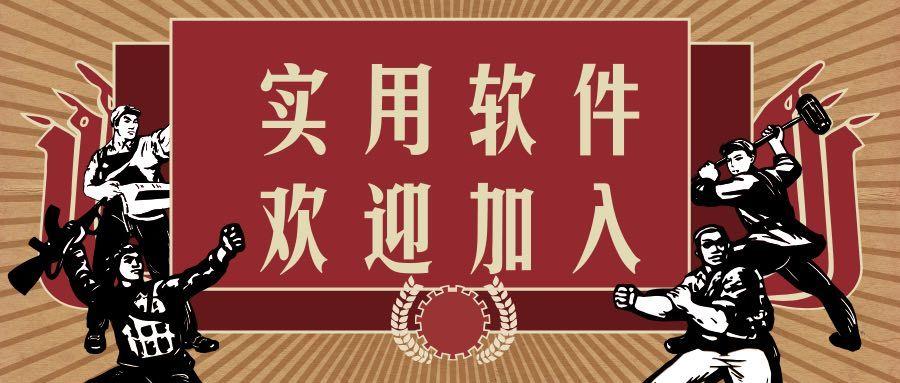 【分享】听书大全/1.0.31/去广告