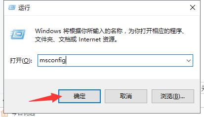 电脑开机启动命令,教你设置开机启动项(仙女搬砖)