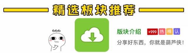 【软件分享】良心云电脑【每天体验1小时】