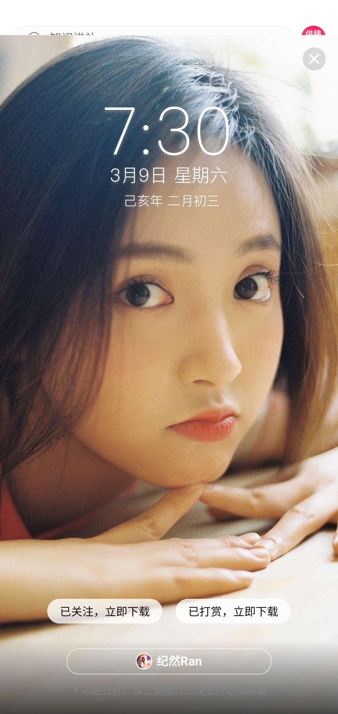 【无邪考核】图虫 6.3.2