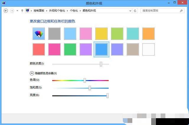 改变Windows 8窗口边框颜色和宽度