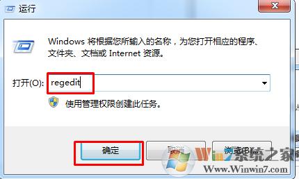 如何删除系统文件