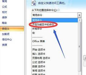 教你Excel表格插入日历的操作方法