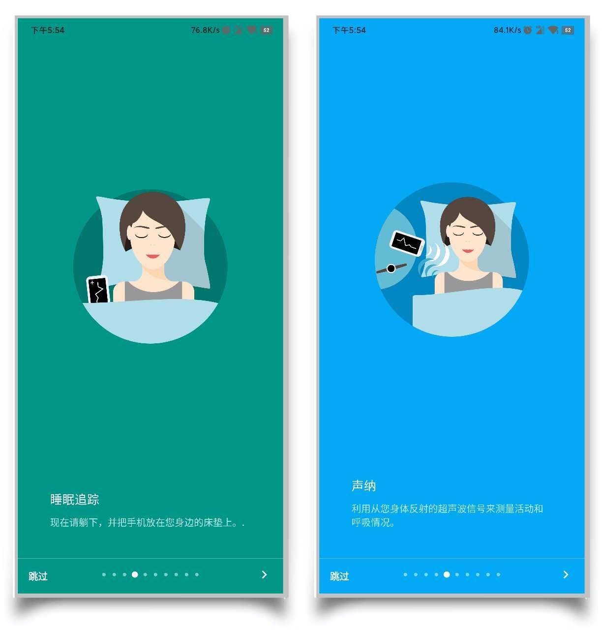 「分享」睡眠追踪v0331你还在为你的作息时间而担忧吗[惊讶]