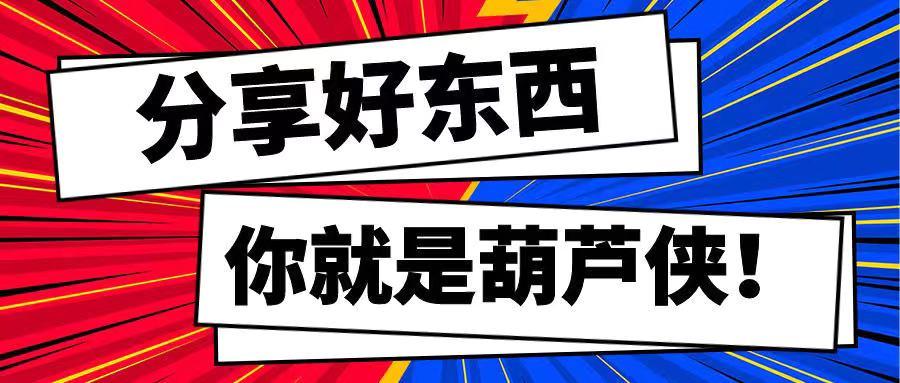 【分享】秘密守护 2.5.7