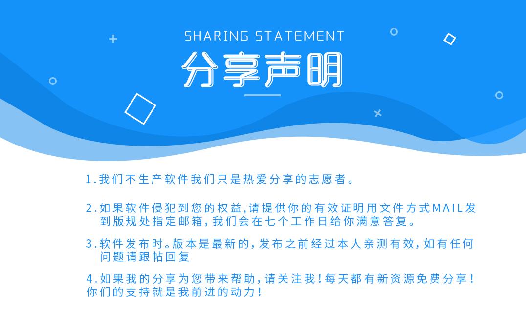 「资源分享」多开空间 2.1.5版本 可以应用多开
