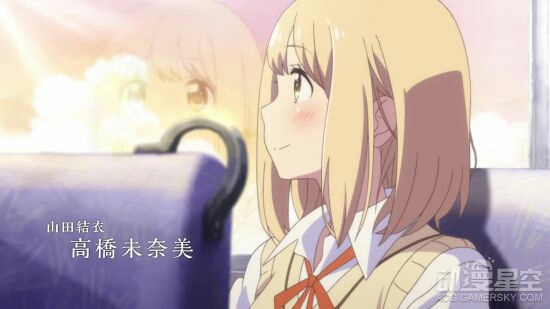 【动漫资讯】《牵牛花与加濑同学》,二次元卖萌gif