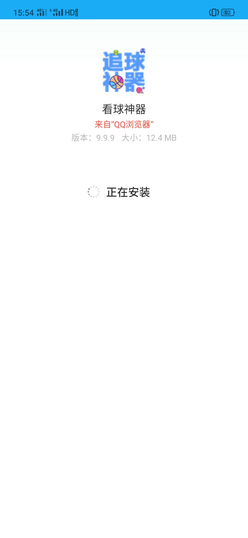 【考核】看球神器 v9.9.9 专为体育比赛而生的app