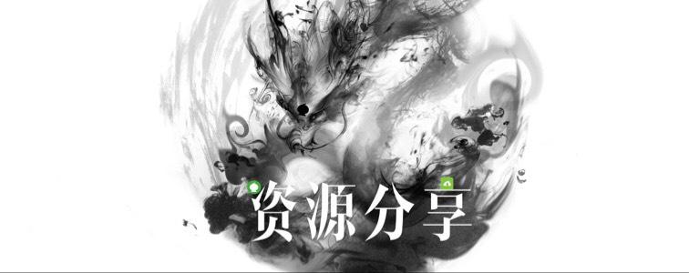 【分享】坏坏猫搜索 ✅最新版全新袭来 秒杀其他小说漫画app✅-100tui.cn