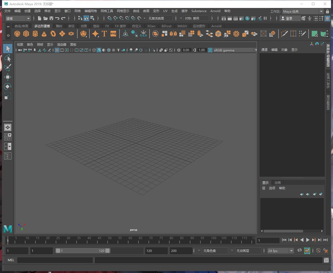 【资源分享】Autodesk Maya安装-爱小助