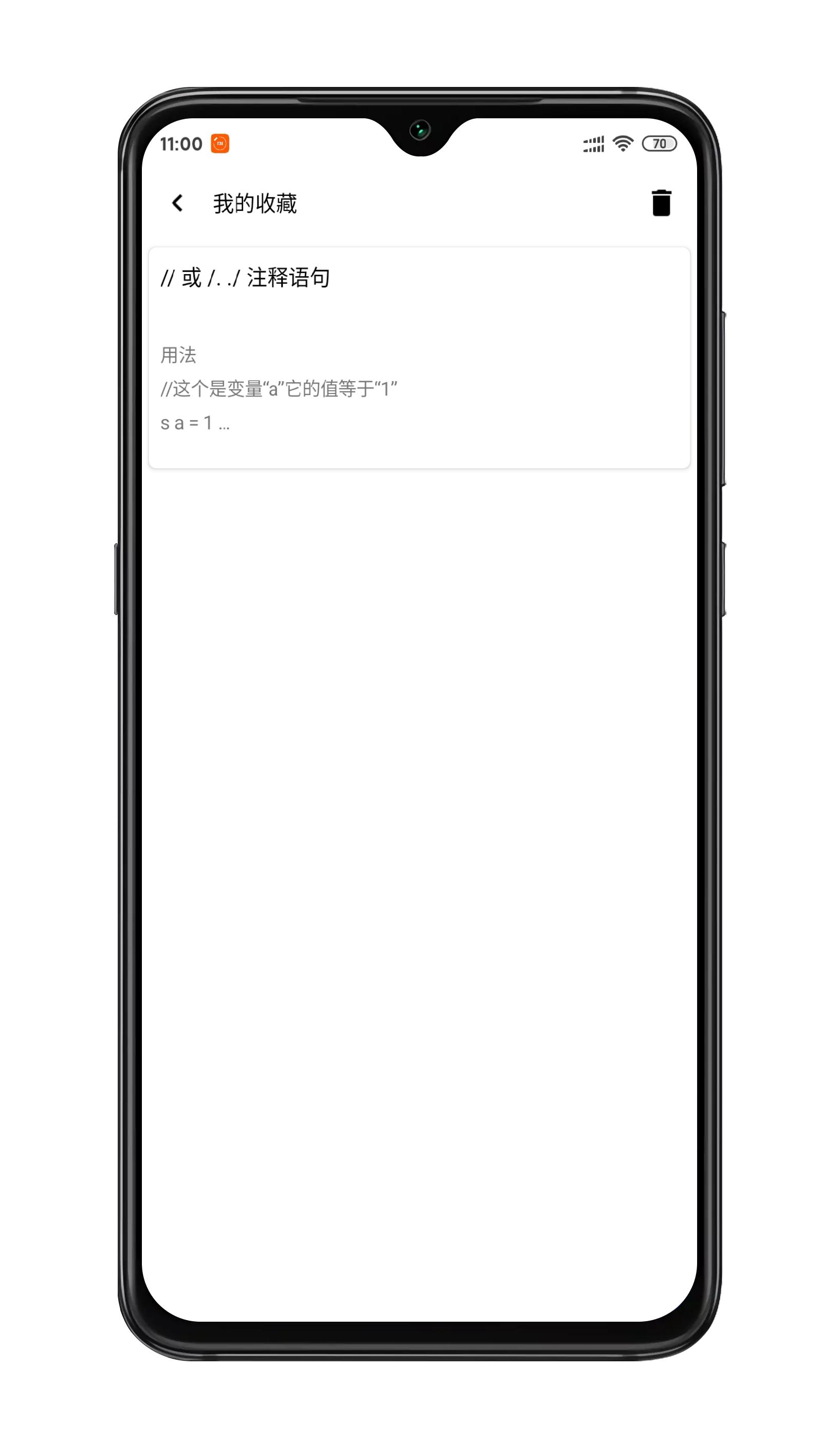 【原创】iApp学习助手v2.26-爱小助