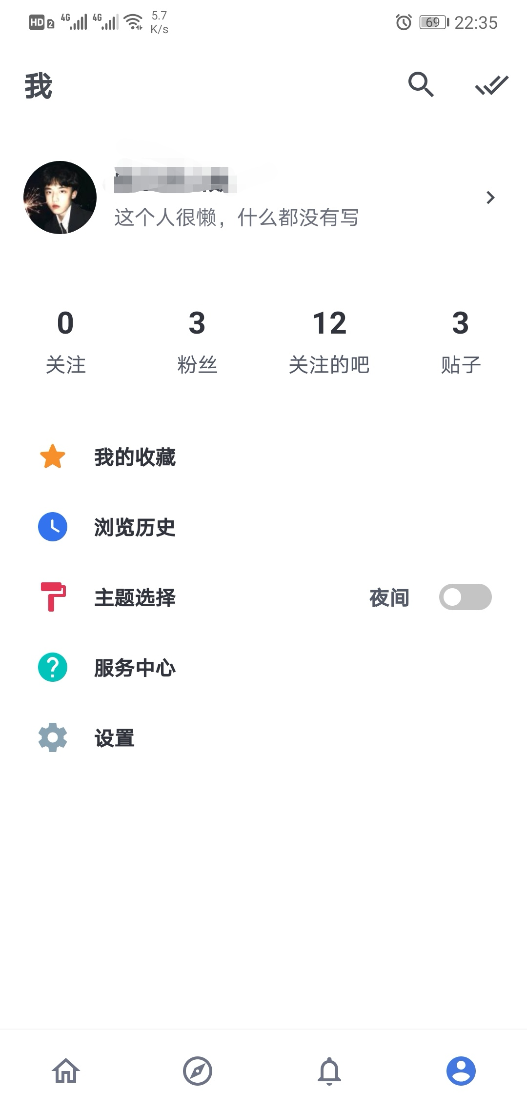 [分享]贴吧第三方app-贴吧Lite 简洁无广告