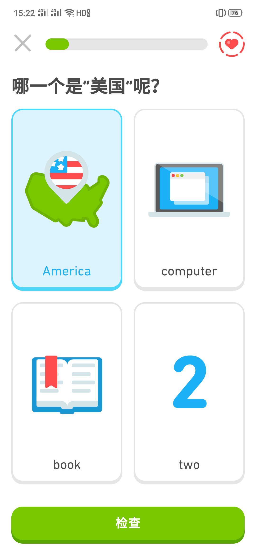 多邻国语言 v4.38.2直装高级版,英法西葡等众多语言免费学!-爱小助