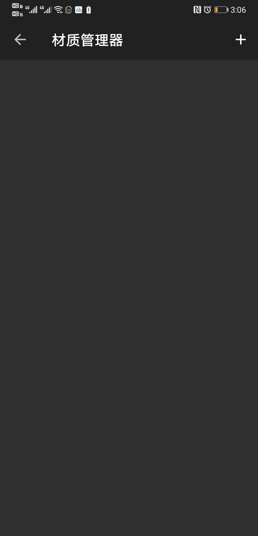 【考核】一款模拟手游开屏的助理部件