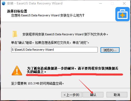 【PC】电脑数据丢失怎么办?用它就对了