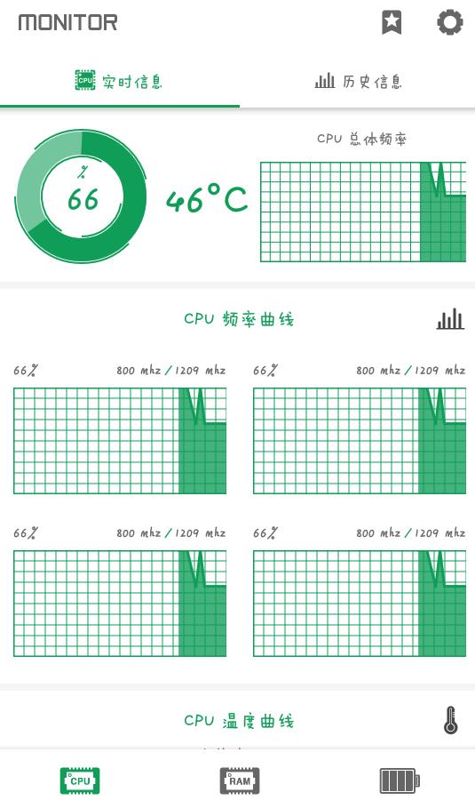 【分享】强力清理加监测(*不同版本*)v7.0.0