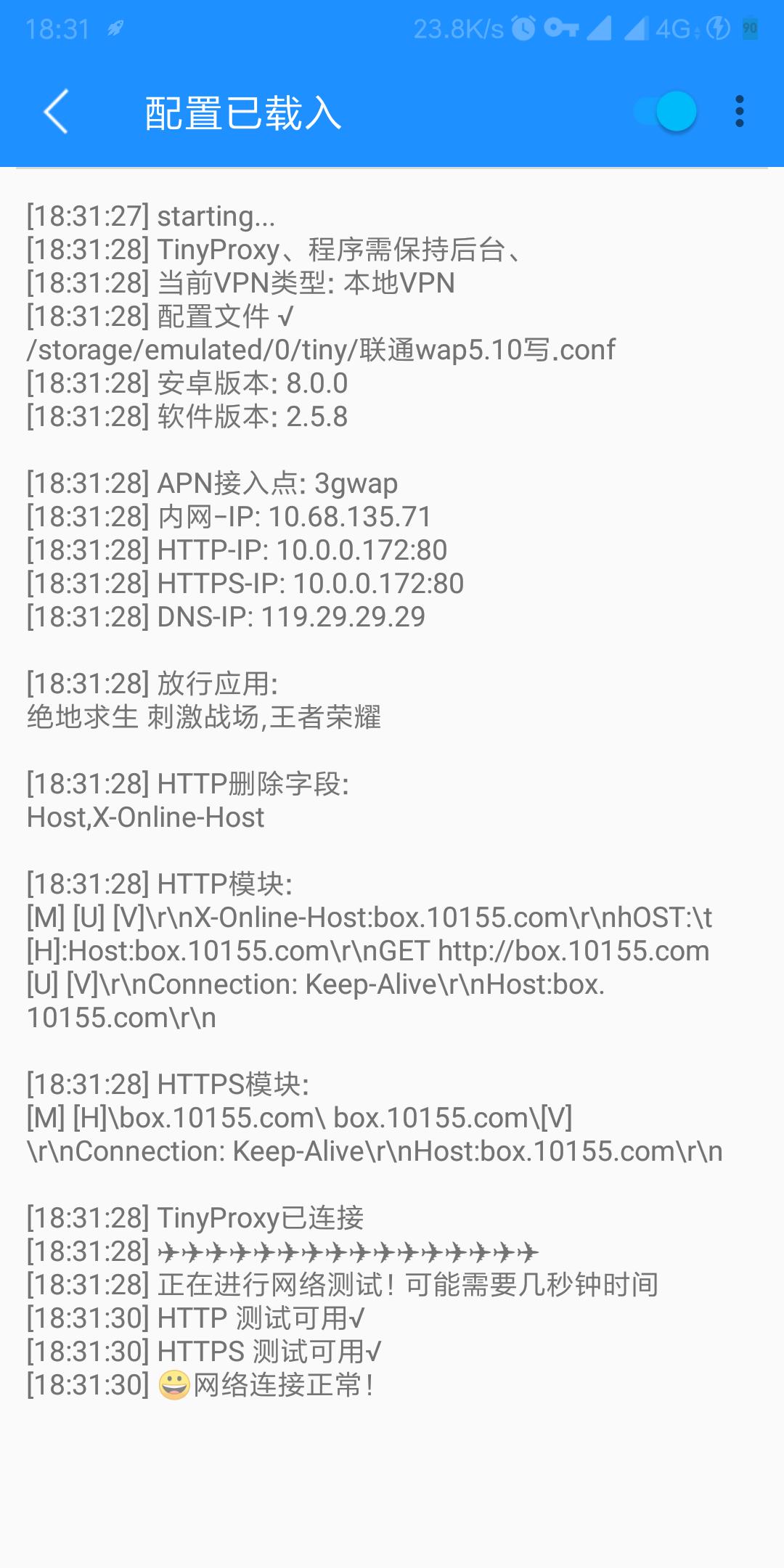 🔝【免流】联通wap本地模式5.21低跳稳如老狗✔-100tui.cn