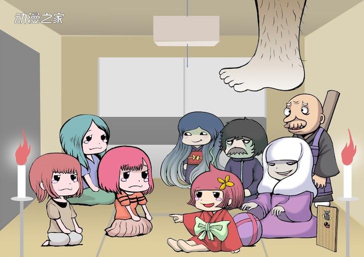 【动漫资讯】 押切莲介担任导演剧本的动画企划《座敷童子榻榻米酱》