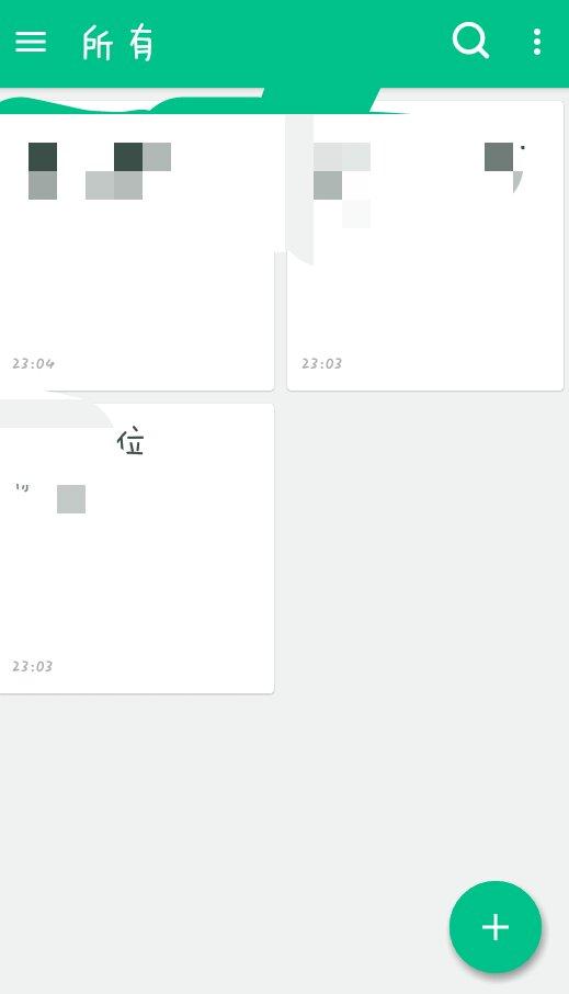 【分享】随笔记(*方便*)v1.8.4.0-爱小助
