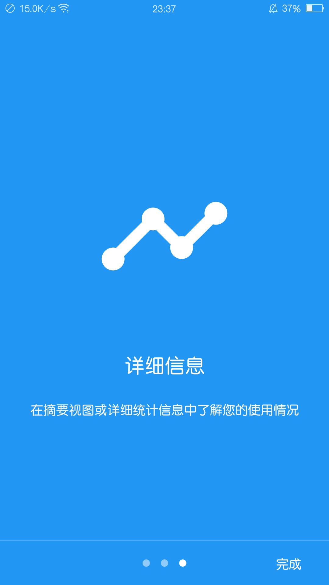 【分享】网络速度 - 网速 - Network Speed 2.-爱小助