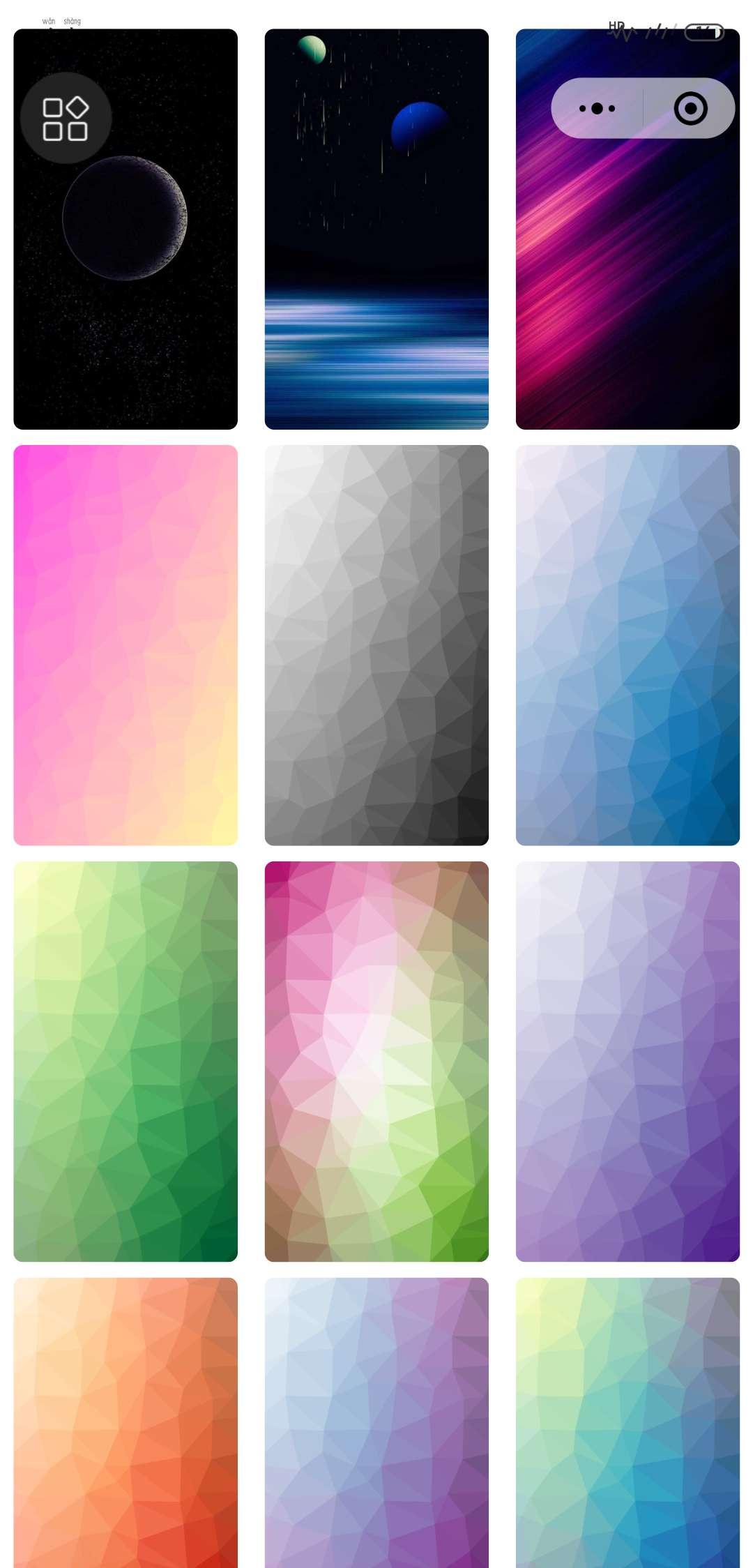 【小程序】免费高清手机壁纸 万千种类,供您选择。微信小程序-爱小助