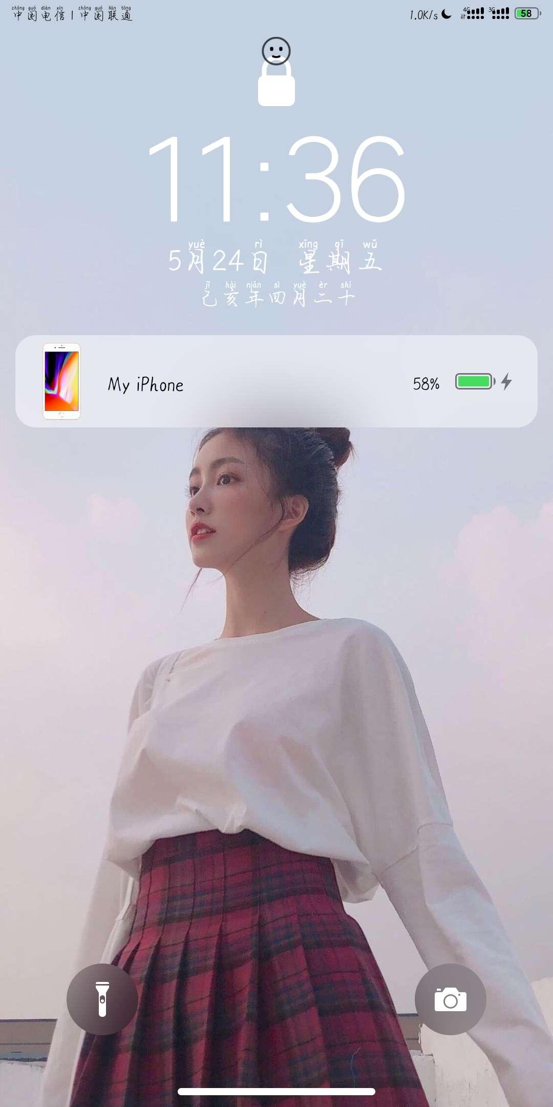 【美化讨论】秀MIUI主题-100tui.cn