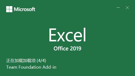 【PC】Excel工具箱