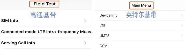 快速检测iPhone手机信号强度方法教程