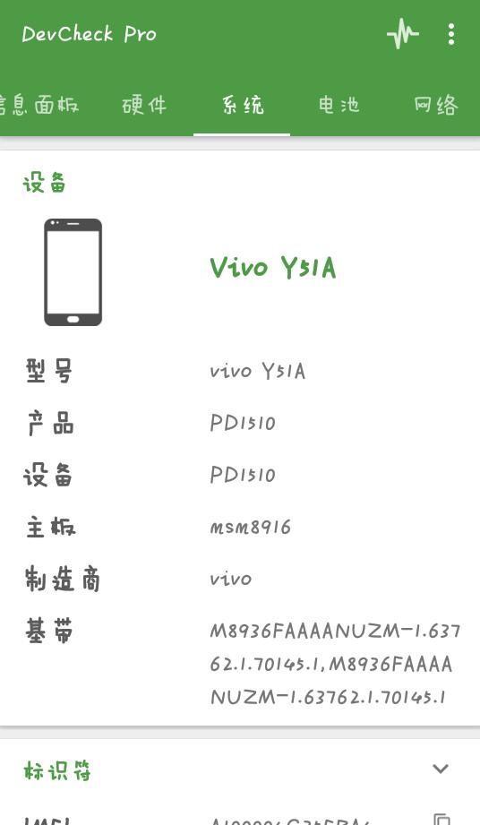 【分享】硬件检测王(*比上一个方便看*)v2.40-爱小助