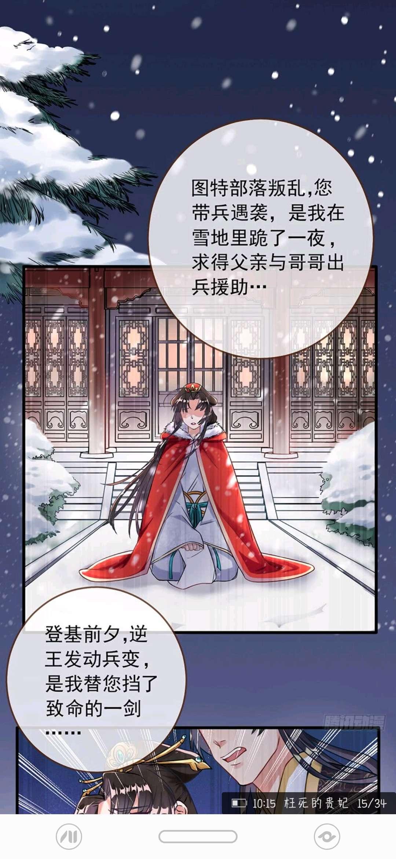 【独家神器】价值99元的免费全能神器 小说漫画通通Get-爱小助