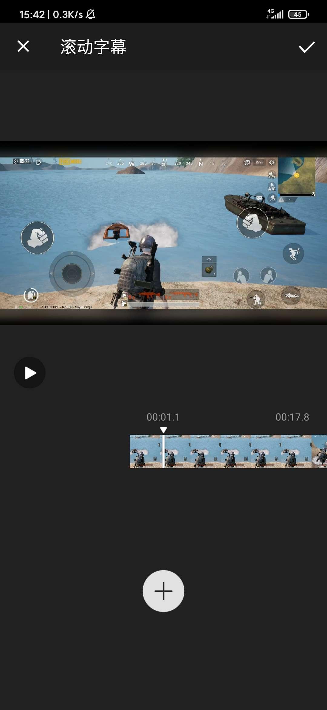 [原创首发]乐秀视频剪辑器8.6.9cn VIP破解版-爱小助