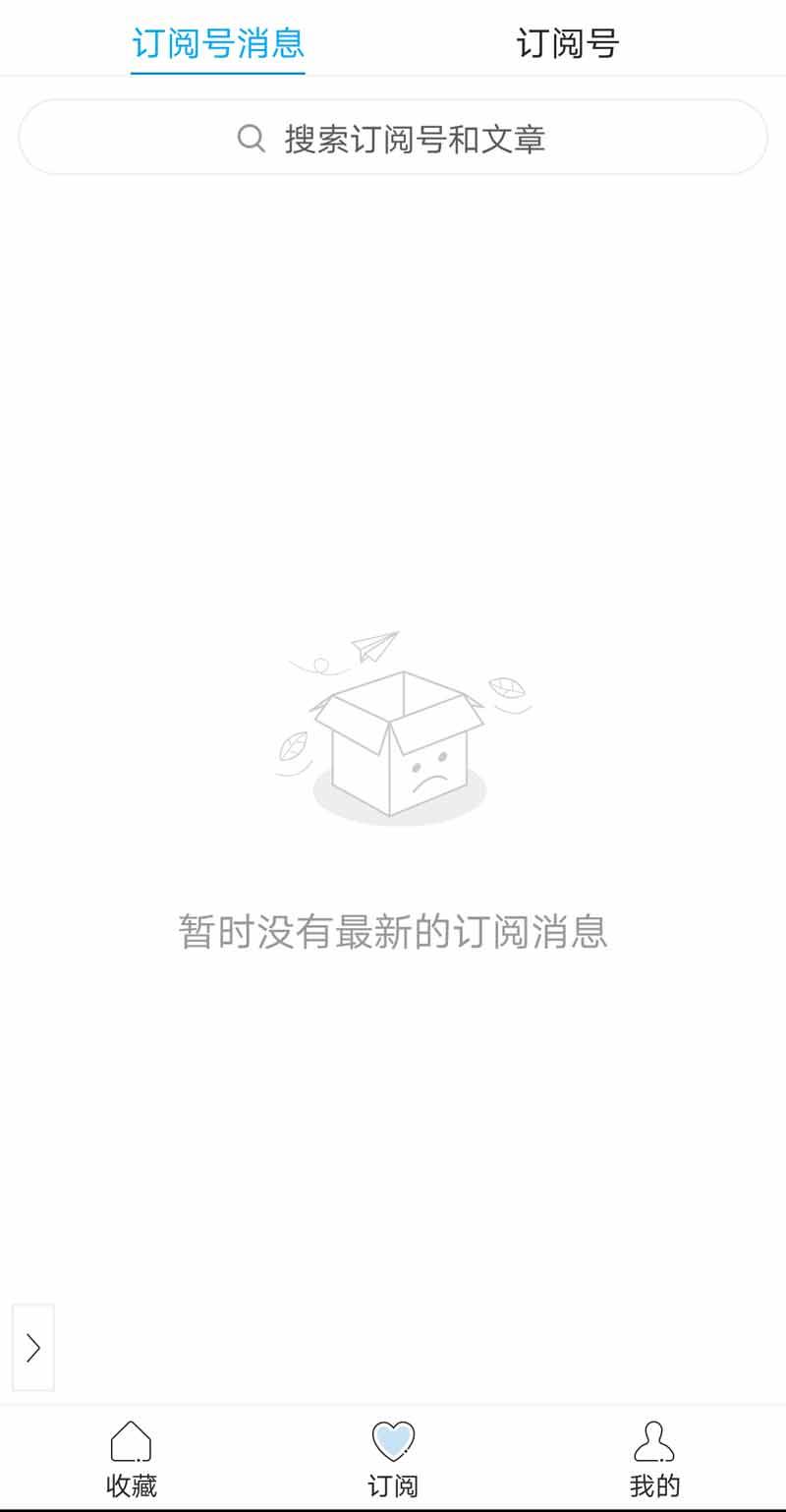 【资源分享】必收-爱小助